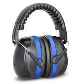 專業防噪音耳罩隔音耳罩防噪音神器學習用/睡眠用/工業用射擊降噪  初語生活館