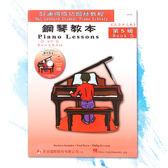 小叮噹的店- HP41《好連得》鋼琴教本(5)+教學CD