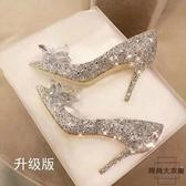 水晶鞋女高跟春季婚鞋新娘鞋婚紗高跟鞋細跟【時尚大衣櫥】