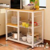 降價兩天-多層置物架廚房置物架落地多層收納架家用微波爐架子多功能儲物架碗架xw