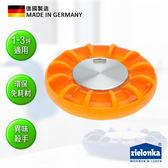 德國潔靈康「zielonka」時尚衛浴專用空氣清淨器(橘色)  清淨機 淨化器 加濕器 除臭 不鏽鋼