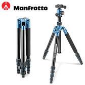 ◎相機專家◎ Manfrotto Element Traveler 大型 反摺三腳架 MKELEB5BL-BH 藍色 公司貨