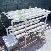 无土栽培設備 家庭陽台管道式種菜機無土栽培設備自動水培水耕蔬菜多層種植花架T