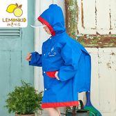 兒童雨衣幼兒園書包位大帽檐男童女童小孩學生寶寶防水可愛雨披 芥末原創