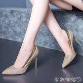 歐洲站銀色細跟高跟鞋尖頭亮片金色大碼鞋性感婚鞋黑色工作單鞋女  全館免運