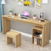 長條辦公桌窄桌家用學習寫字臺簡易小桌子臥室書桌長方形條桌 aj6115『小美日記』