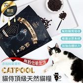 現貨!貓侍CatPool 天然無穀貓糧 經典配方 3kg 貓飼料 主食飼料 寵物食品 貓乾糧 乾飼料 #捕夢網
