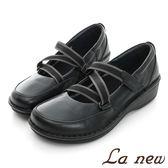 【La new outlet】 雙密度PU氣墊休閒鞋(女223027838)