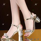 高跟涼鞋女粗跟方頭露趾女鞋