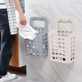 吸盤掛式臟衣籃臟衣服收納筐 塑料收納籃大號臟衣簍洗衣籃WY