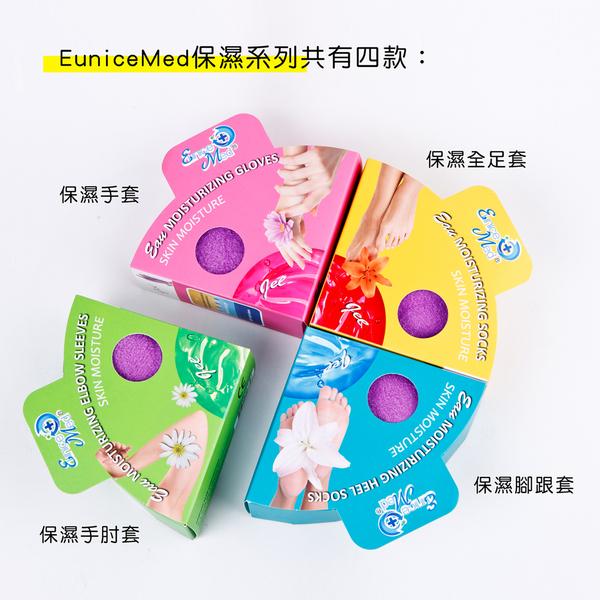 EuniceMed 優妮思薰衣草精油保濕全足襪套 紫色 (CPF-8601)