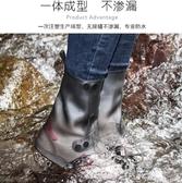 透明雨天鞋套男女防水雪地靴加厚耐磨