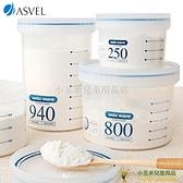 奶粉盒便攜外出奶粉罐塑料防潮 米粉儲存罐收納罐密封罐罐子品牌【小玉米】
