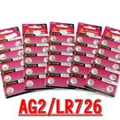 【JIS】I029 AG2 水銀電池 鈕釦電池 鐘錶 手錶 LR726 396 397 196 SR726SW LR59 一卡10顆