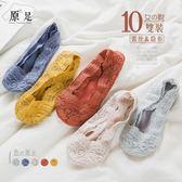 10雙蕾絲船襪女士硅膠防滑襪薄款淺口隱形襪子女韓國可愛夏季