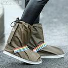 雨靴 戶外防水鞋套成人防雨水防滑沙加厚耐磨旅遊鞋袋「交換禮物」