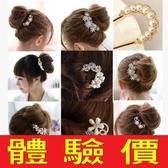 髮夾 髮飾-韓國水鑽新娘時尚精緻流行髮插24款65w51[巴黎精品]