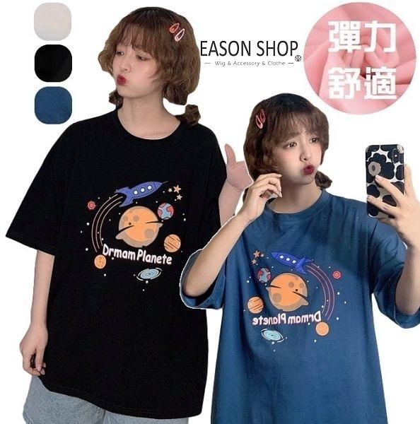 EASON SHOP(GQ0401)實拍復古港味太通火箭星球印花落肩寬鬆圓領短袖七分袖素色棉T恤女上衣服寬版內搭