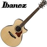嚴選Ibanez AE205JR-OPN 雲杉木木單板吉他-附贈千元好禮/原廠公司貨