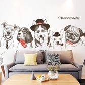 全館83折 創意兒童房臥室裝飾品墻貼紙個性手繪狗狗寵物店鋪走廊玄關墻貼畫