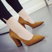 高跟鞋 淺口單鞋百搭時尚尖頭磨砂鞋子粗跟高跟鞋 巴黎春天