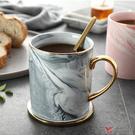 【堯峰陶瓷】北歐風大理石紋描金馬克杯 單入 陶瓷咖啡杯 | 茶杯水杯 | 情侶親子對杯