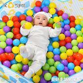 可加厚無毒海洋球池圍欄嬰兒童玩具家用室內寶寶波波彩色球 ATF 美好生活