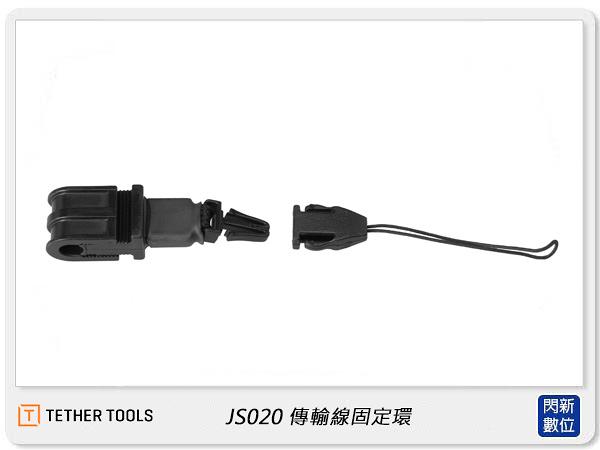 【分期0利率,免運費】TETHER TOOLS JS020 傳輸線固定環 固定座 連接線安全環 for 相機(公司貨)