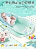 降價兩天 嬰兒洗澡盆兒童0-5-8-10歲14大號超大加厚浴盆初生寶寶可坐躺小孩