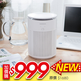 WORKINGHOUSE桌上型USB空氣清淨機-加價購$999-生活工場