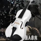 4/4 白色烤漆實木白色小提琴初學用白色小提琴 DJ5883『麗人雅苑』