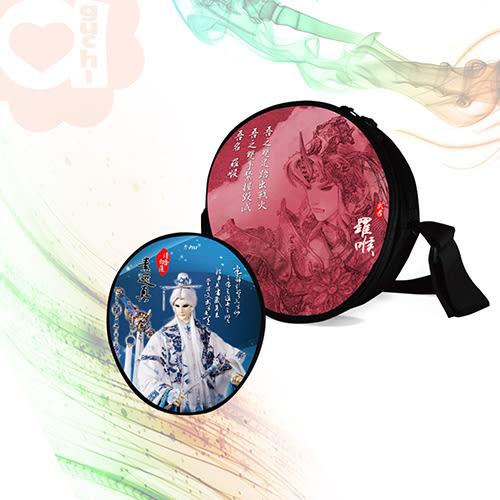 【亞古奇X霹靂換面潮包】羅喉x素還真◆飛盤包互換收藏組◆一包兩片◆霹靂授權 獨家販售