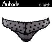Aubade-調情S-L圓點三角褲(俏皮黑)FF