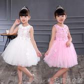 公主裙禮服裙演出服花童服裝女童蓬蓬紗裙表演服純棉裙子  非凡小鋪