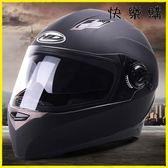 安全帽 摩托車安全帽騎士全安全帽個性炫酷全覆式機車越野保暖