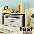 簡約桌面置物架實木辦公桌面打印機架雙層收...