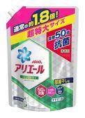 Ariel超濃縮洗衣精補充包-清香型1260g