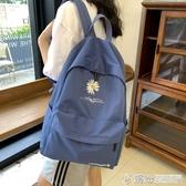 雙肩包雙肩包書包女韓版高中大學生初中生中學生大容量年新款雙肩包背包潮