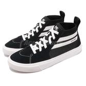 Skechers 休閒鞋 Champ Ultra 黑 白 中筒 麂皮鞋面 板鞋 時尚健走鞋 運動鞋 男鞋【PUMP306】 18566BKW