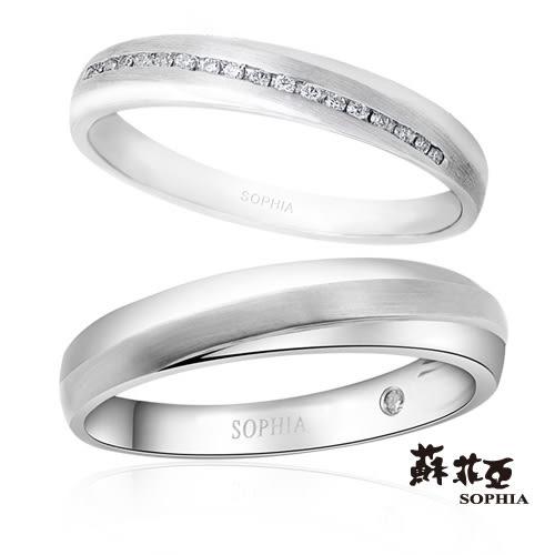 蘇菲亞SOPHIA - 幸福婚約男女鑽石對戒