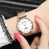 同款女士手錶防水時尚2018新款潮流韓版簡約休閒大氣學生igo 藍嵐