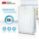 3M淨呼吸智慧聯網FA-B200DC 空氣清淨機(適用7至18坪)最強新機加贈濾網一組