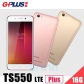 【全新福利品】G-Plus TS550 Plus 5.5吋 4G LTE 2G/16G 800萬畫素 入門款 智慧型手機~附皮套、保貼、清水