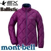 【Mont-Bell 日本 LT ALPINE女款800FP羽絨夾克 紫】 1101535/夾克/羽絨衣/羽絨外套/保暖外套★滿額送