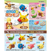 盒裝8款【日本正版】寶可夢 捲線器 盒玩 擺飾 充電線 保護套 神奇寶貝 Re-ment - 204093