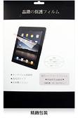 華為 HUAWEI MediaPad T3 10 AGS-L03 9.6吋 水漾螢幕保護貼/靜電吸附/光學級素材/具修復功能的靜電貼