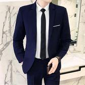 西裝套裝職業正裝男士小西裝外套韓版修身青少年帥氣休閒西服上衣-Ifashion