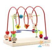 85折免運-兒童玩具兒童串珠繞珠嬰兒6-12個月一歲男女孩寶寶早教玩具0-1-2周歲益智
