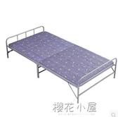 折疊床單人床午休簡易床陪護床兒童行軍床木板床辦公室午睡床家用『櫻花小屋』