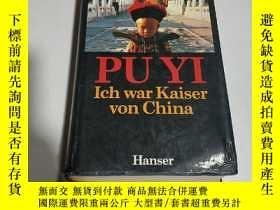 二手書博民逛書店PU罕見YI Ich war kaiser von china